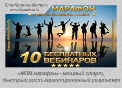 """""""Как создать команду Лидеров в МЛМ 2.0. Практическое руководство"""""""